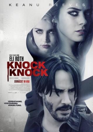knock_knock_ver6