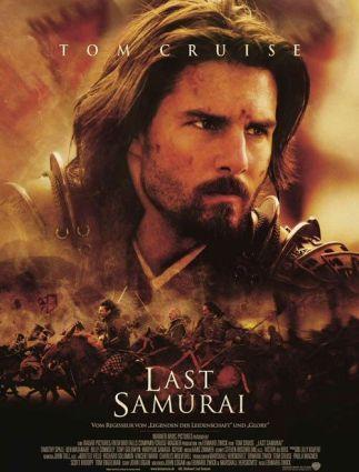 last_samurai_ver8