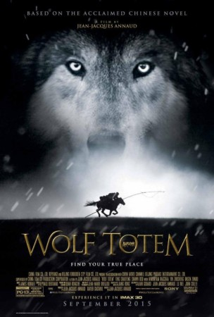 wolf_totem_ver3