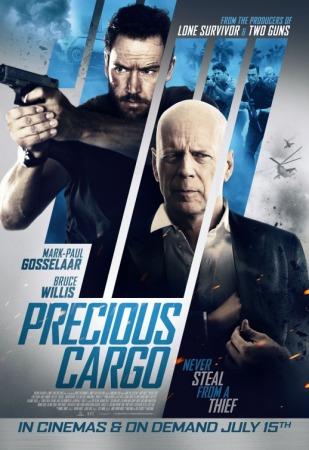 precious_cargo_ver3